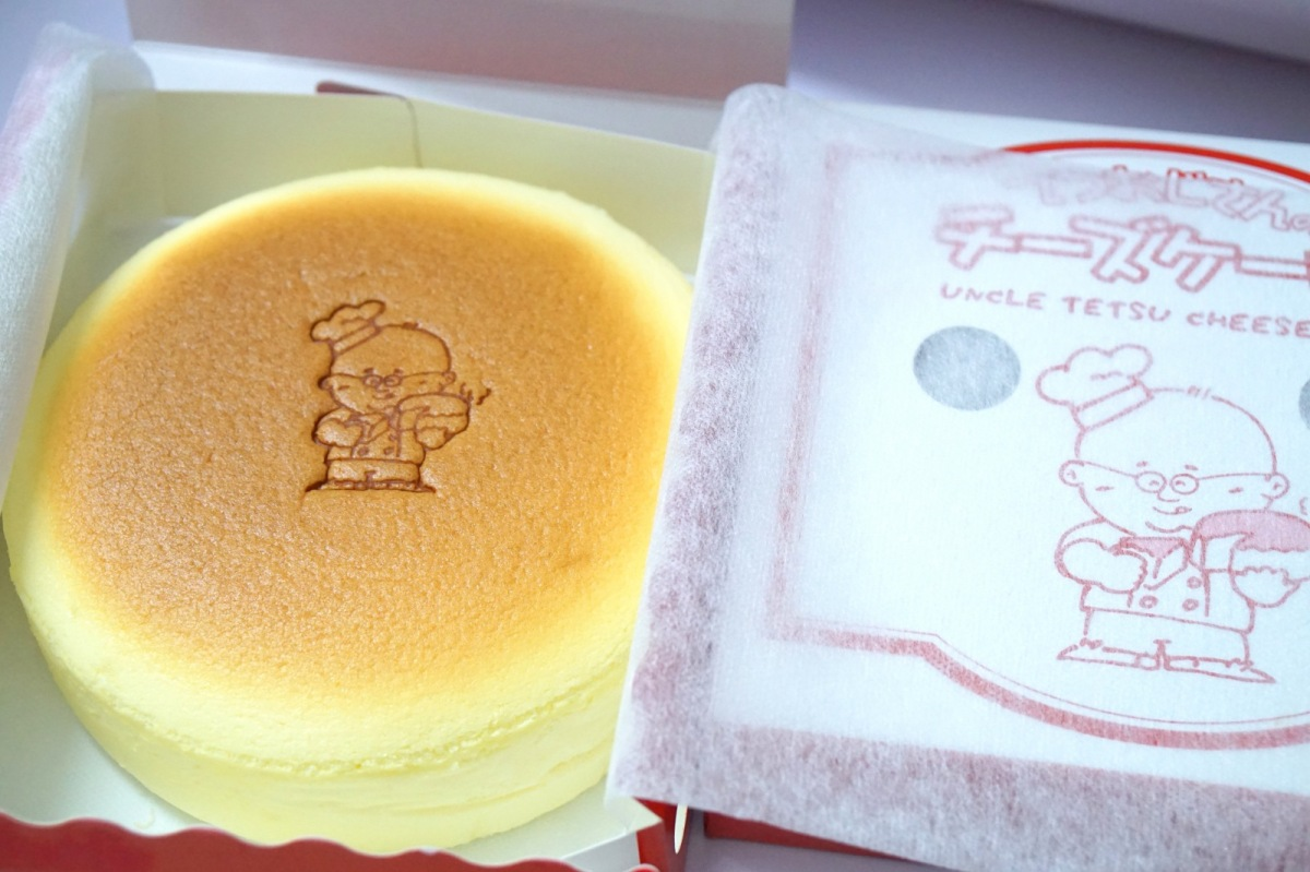 uncle-tetsu-cheesecake-1U-shopping-centre